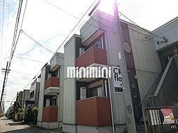 クレフラスト喜多山駅前A棟[2階]の外観