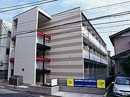 千葉中央駅 4.6万円