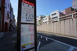 「現地までのルート2」 駅前のバス停は「荻窪」「西荻窪」へ始発です。