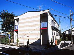 神奈川県相模原市緑区原宿2丁目の賃貸アパートの外観