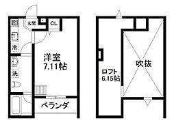 クレインウェステン[2階]の間取り
