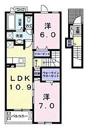 向之原駅 6.1万円