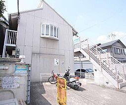 京都府京都市伏見区深草石橋町の賃貸アパートの外観