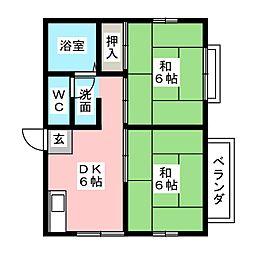 ハイツオーシマ[1階]の間取り