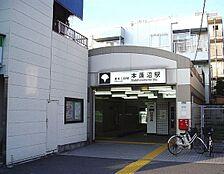 都営三田線 本蓮沼駅まで640m