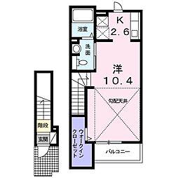 東京都日野市西平山1丁目の賃貸アパートの間取り