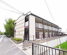 京都府城陽市長池の賃貸アパートの外観