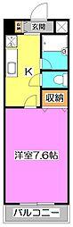 ソナーレ高野台[3階]の間取り