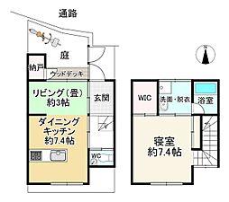 今出川駅 2,840万円