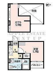 Kohimariyu 田島[1階]の間取り