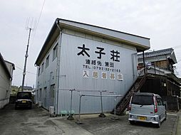 太子荘[1階]の外観