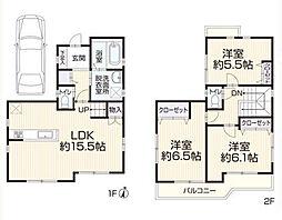 上北台駅 2,819万円