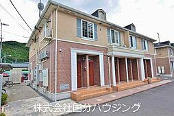JR日豊本線 国分駅 3.2kmの賃貸アパート