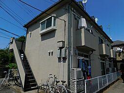 神奈川県相模原市南区相模大野9丁目の賃貸アパートの外観