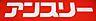 周辺,1K,面積26.11m2,賃料4.7万円,京阪本線 牧野駅 徒歩13分,京阪本線 御殿山駅 徒歩15分,大阪府枚方市小倉町