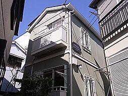 マリンコーポ2[2階]の外観