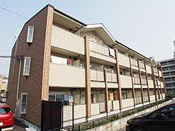 埼玉県越谷市南越谷1丁目の賃貸マンションの外観