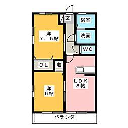 カルムドミールA[2階]の間取り