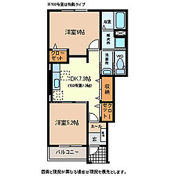 セレノ佐久平C[1階]の間取り