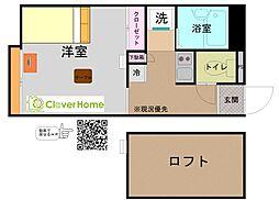 神奈川県相模原市緑区原宿4の賃貸アパートの間取り