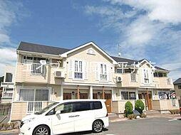 常山駅 4.5万円
