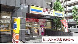 洋服の青山新横浜店(ショッピングセンター)まで159m