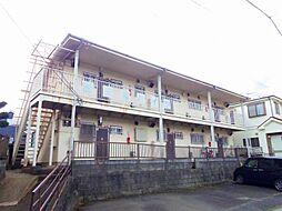 東京都東大和市狭山2丁目の賃貸アパートの外観