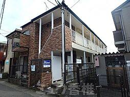 九産大前駅 1.4万円