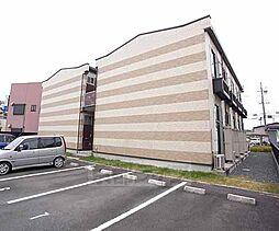 京都府京田辺市東古森の賃貸アパートの外観