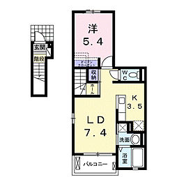 JR中央本線 竜王駅 バス5分 貢川団地入口下車 徒歩12分の賃貸アパート 2階1LDKの間取り