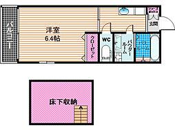 井尻駅 3.9万円