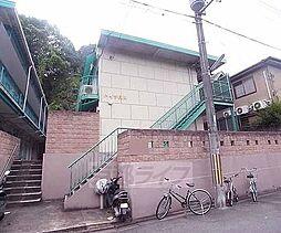 京都府京都市左京区浄土寺真如町の賃貸マンションの外観