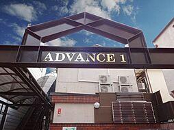 ADVANCE1[1階]の外観