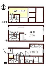 ハーミットクラブハウス羽根木 2階1DKの間取り