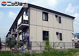 レーヴフォーレスB棟[2階]の外観