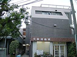 N3マンション[301号室]の外観
