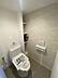 トイレ,3LDK,面積94.47m2,価格2,698万円,JR函館本線 小樽駅 徒歩8分,,北海道小樽市色内1丁目