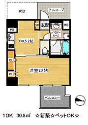 EP神戸三宮ルクシア[2階]の間取り