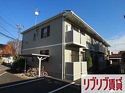 千葉県千葉市中央区葛城3丁目の賃貸アパートの外観