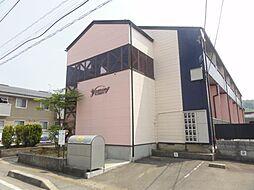 JR山形新幹線 山形駅 バス20分 飯田アパート前下車 徒歩3分の賃貸アパート