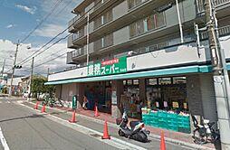 京都市北区大宮西脇台町