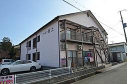 兵庫県姫路市飾磨区都倉1丁目の賃貸アパートの外観