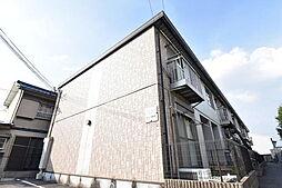 ルミエール東矢倉[1階]の外観