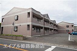 兵庫県姫路市東山の賃貸アパートの外観