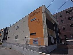 センターフィールドV[2階]の外観