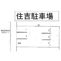 新安城駅 0.4万円