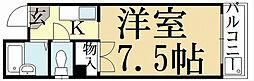 PONDO32[4階]の間取り