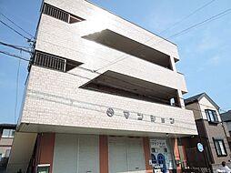 丸大マンション[3階]の外観