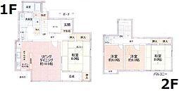 唐木田駅 3,980万円