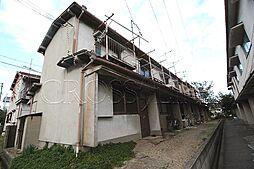 松雅苑[1階]の外観